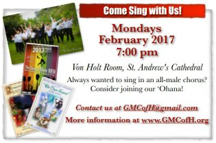 come-sing-with-us-in-2017